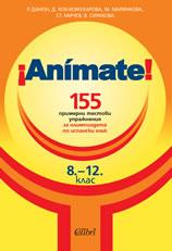 155 примерни тестови упражнения за олимпиадата по испански език 8.-12. клас