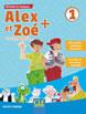 Alex et Zoe et compagnie 1, учебник по френски език за 2. клас