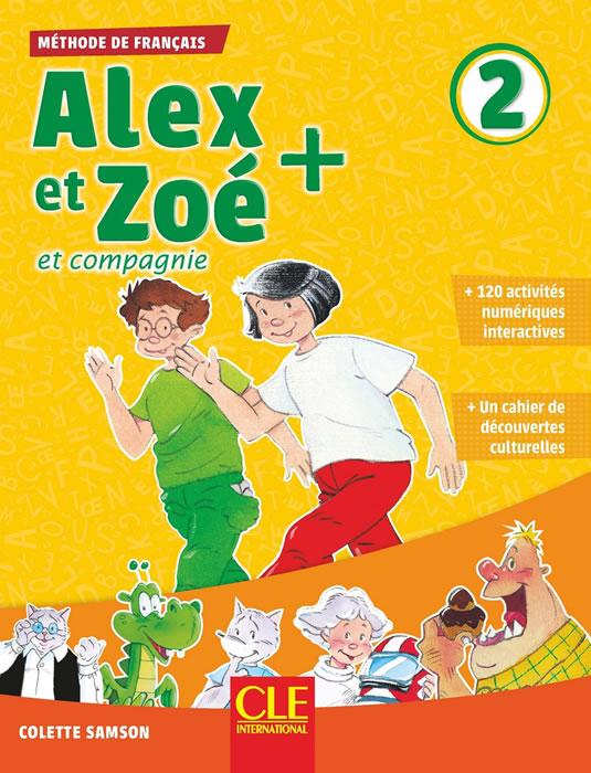 Alex et Zoe et compagnie 2, учебник по френски език за 3. клас