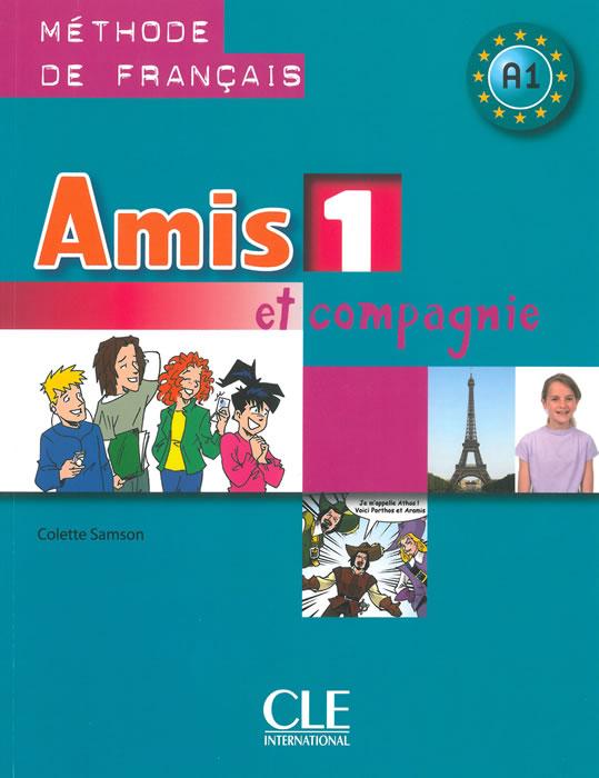 Amis et compagnie 1, учебник по френски език за 5. клас