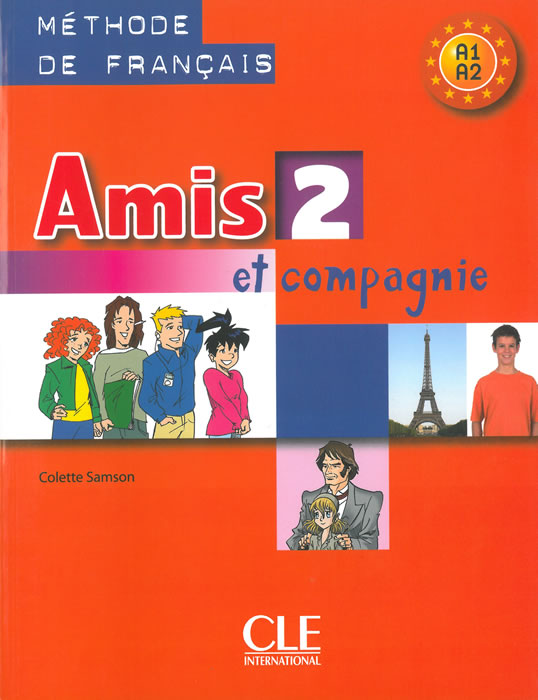 Amis et compagnie 2, учебник по френски език за 6. клас