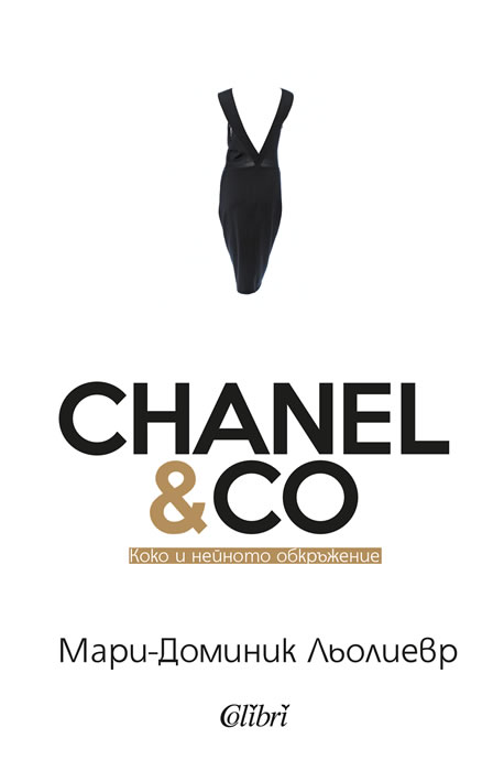 CHANEL & CO:  The Friends of Coco