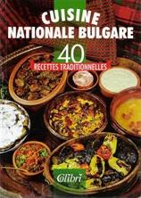 Cuisine Nationale Bulgare
