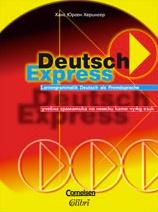 Deutsch Express - работна тетрадка + ключ