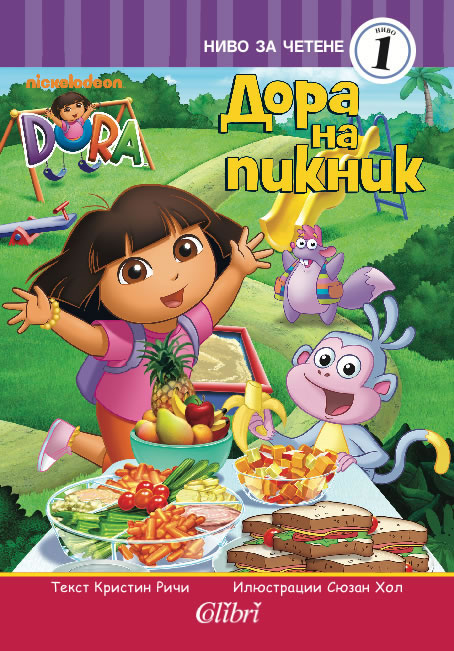 Dora the Explorer. Dora's Picnic