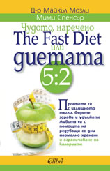The Fast Diet: The Simple Secret of Intermittent Fasting