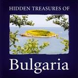 Скрити съкровища на България