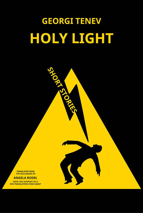 Holy Light