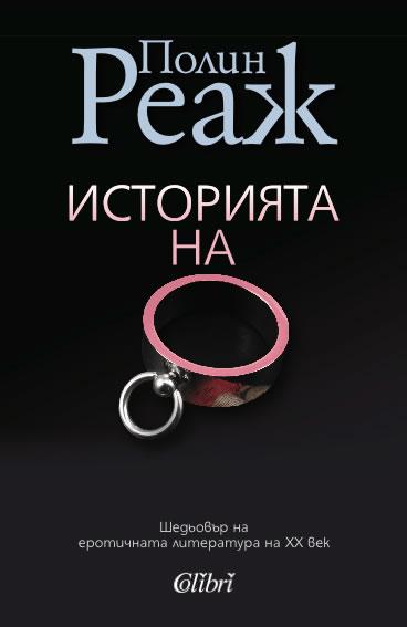 Учебна литература български език
