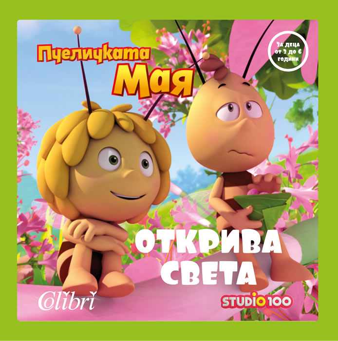 Maya the Bee Discovers the World