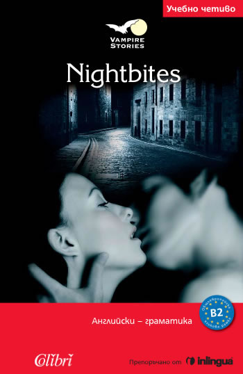 Nightbites
