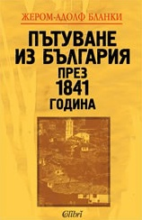 Travels in Bulgaria, 1841