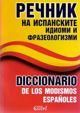 Dictionary of Spanish Idioms and Phrases