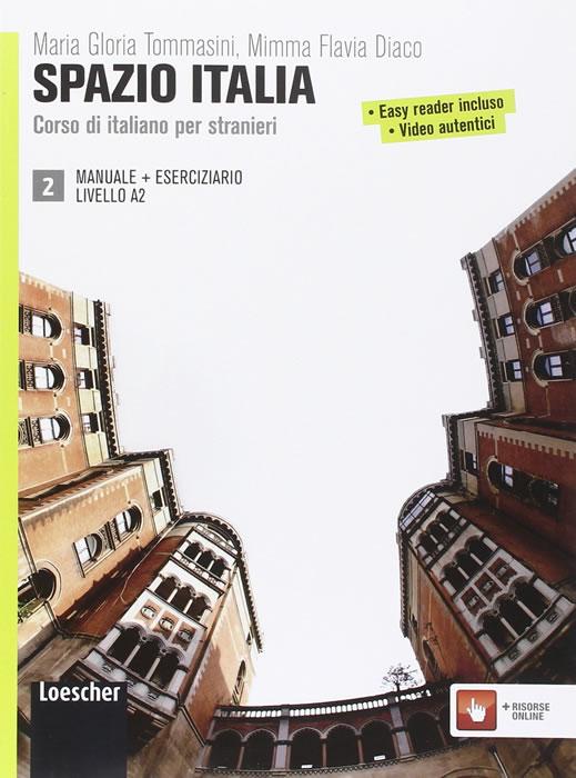 Spazio Italia 2, учебник и тетрадка, ниво А2 + CD