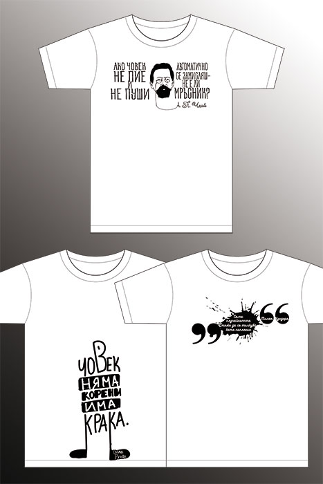 T-shirt with a Quote, White