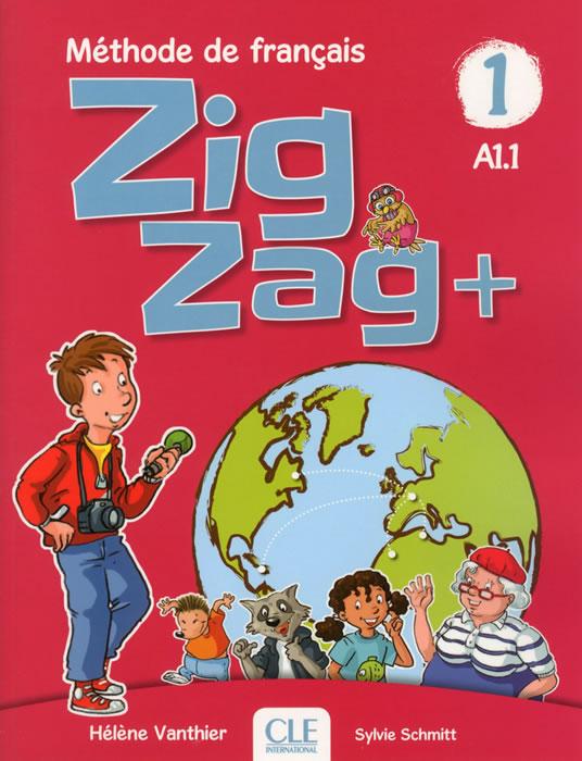 ZigZag 1, учебник по френски език за 2. клас