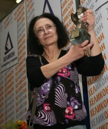 Хеликон награди чувството за хумор на Росица Ташева