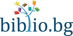 Библио.бг