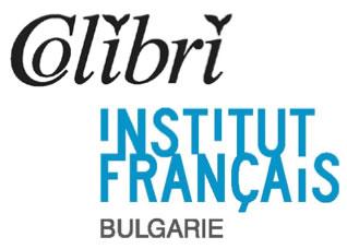 Откриване на la Librairie francophone de référence Colibri