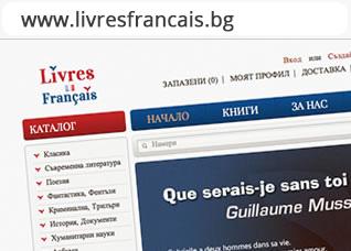 Първата българска интернет страница за френскоезична литература!