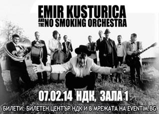 """Емир Кустурица пристига в България с """"Оркестър на непушачите""""!"""