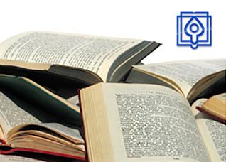 Награди 2014 от Съюза на преводачите в България