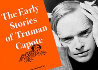 """""""Колибри"""" издава непубликувани разкази на Труман Капоти"""