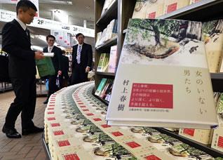 """В очакване на сборника с разкази """"Мъже без жени"""" на Харуки Мураками"""
