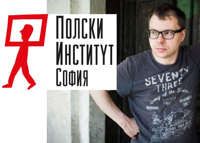 """Авторът на """"Пансионът"""" пристига в България на 27 април"""