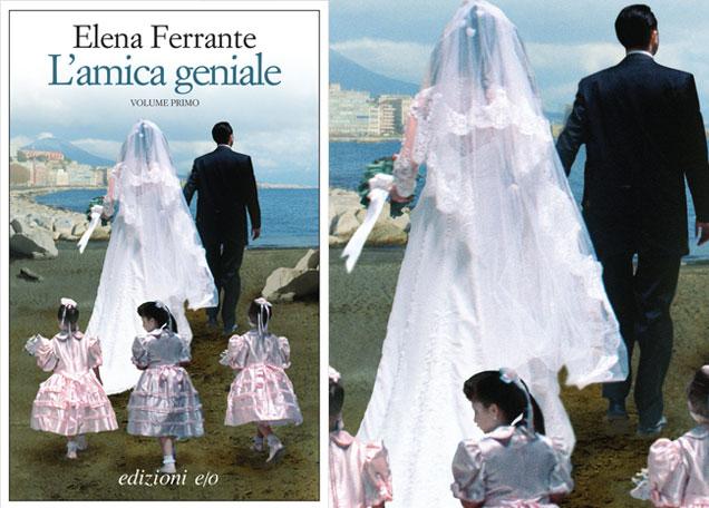 """""""Колибри"""" издава """"L'amica geniale"""" на Елена Феранте"""