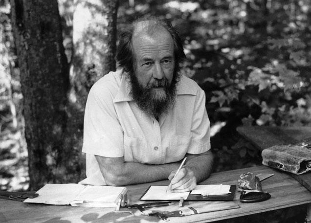 100 години от рождението на Александър Солженицин
