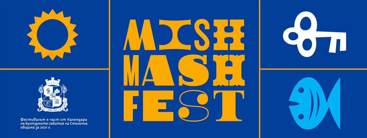 """ИК """"Колибри"""" на Mish Mash Fest – Summer Edition"""